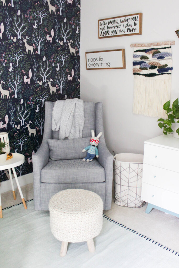 West Elm glider in nursery
